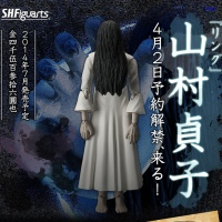 S.H. Figuarts The Ring Sadako Yamamura